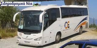 Τα δρομολόγια των λεωφορείων ΑΝΩ ΛΙΟΣΙΑ-ΝΕΡΑΤΖΙΩΤΙΣΣΑ