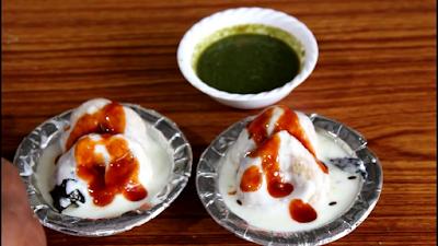 Soft Dahi Vadey recipe दहीवड़े,खट्टा मीठे दही वड़े