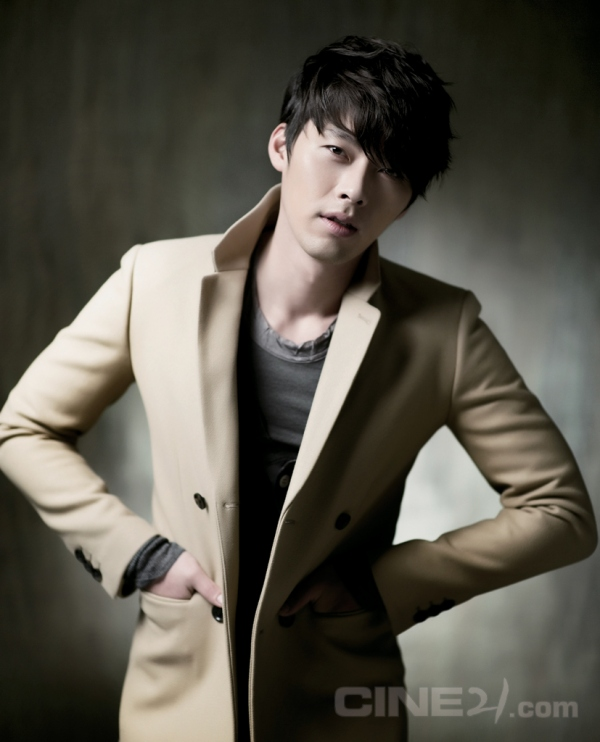 Foto Hyun Bin