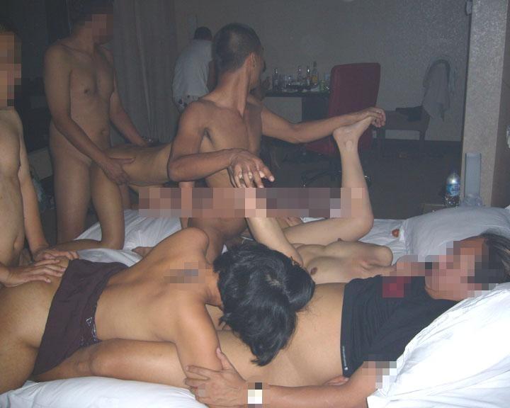 Seks Party
