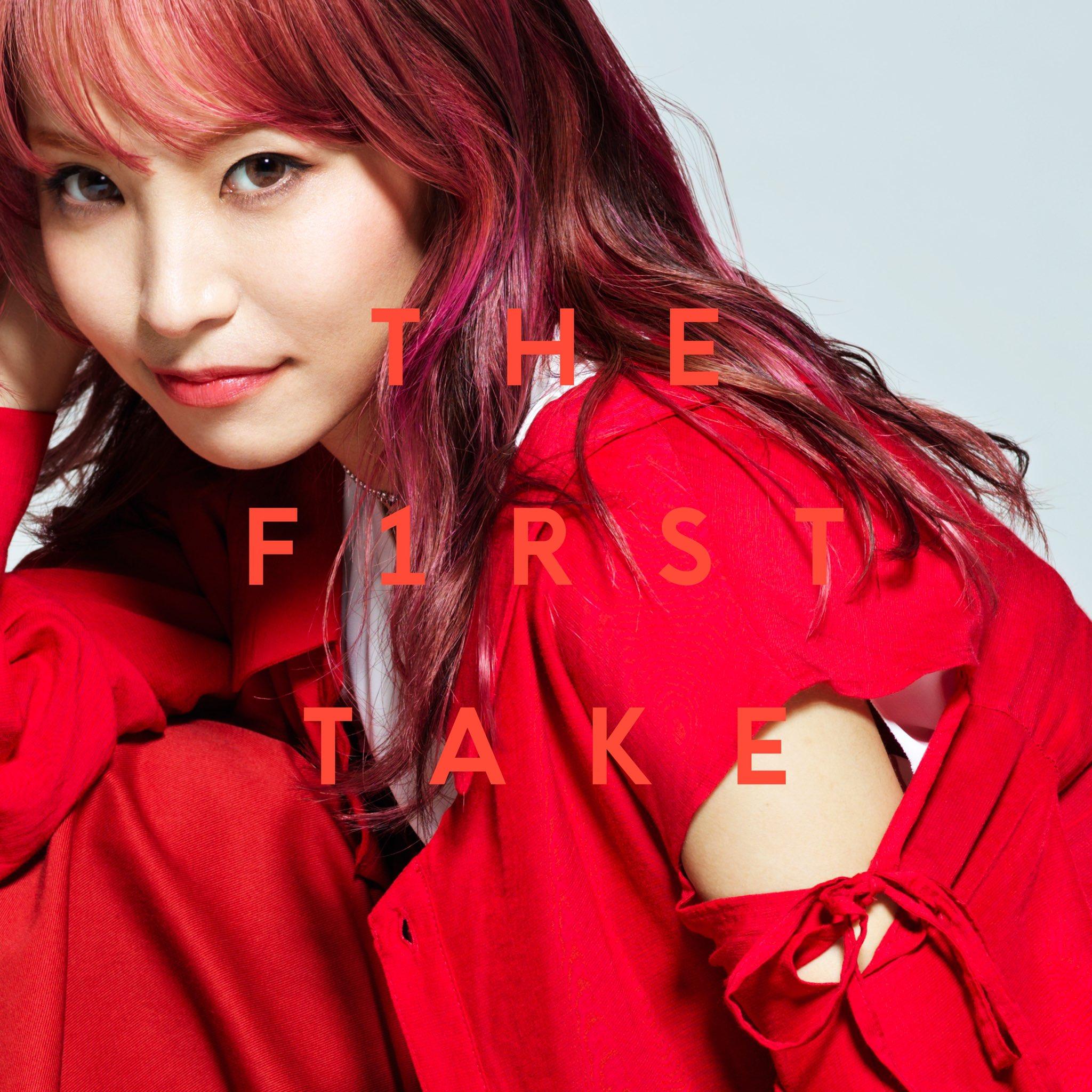 LISA - Gurenge [THE FIRST TAKE] [2020.12.25+MP3+RAR]