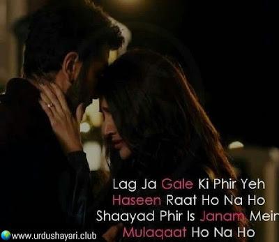 Lag Ja Gale Ki Phir Yeh  Haseen Raat Ho Na Ho.  Shayad Phir Is Janam Mein  Mulaqaat HoNa Ho..!!  #sadshayari #urdushayari #poetry