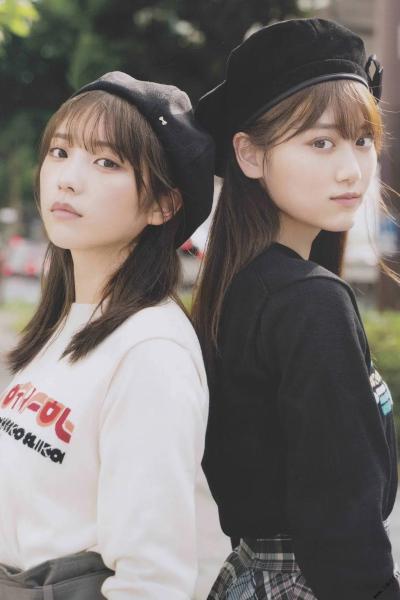 Yuki Yoda 与田祐希, Mizuki Yamashita 山下美月, B.L.T. 2019.11 (ビー・エル・ティー 2019年11月号)