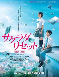 Sakurada Reset Part II (Sakurada risetto kouhen) (2017)