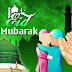 Happy Eid Mubarik 2019 Whatsapp, Facebook Status and Eid Cards