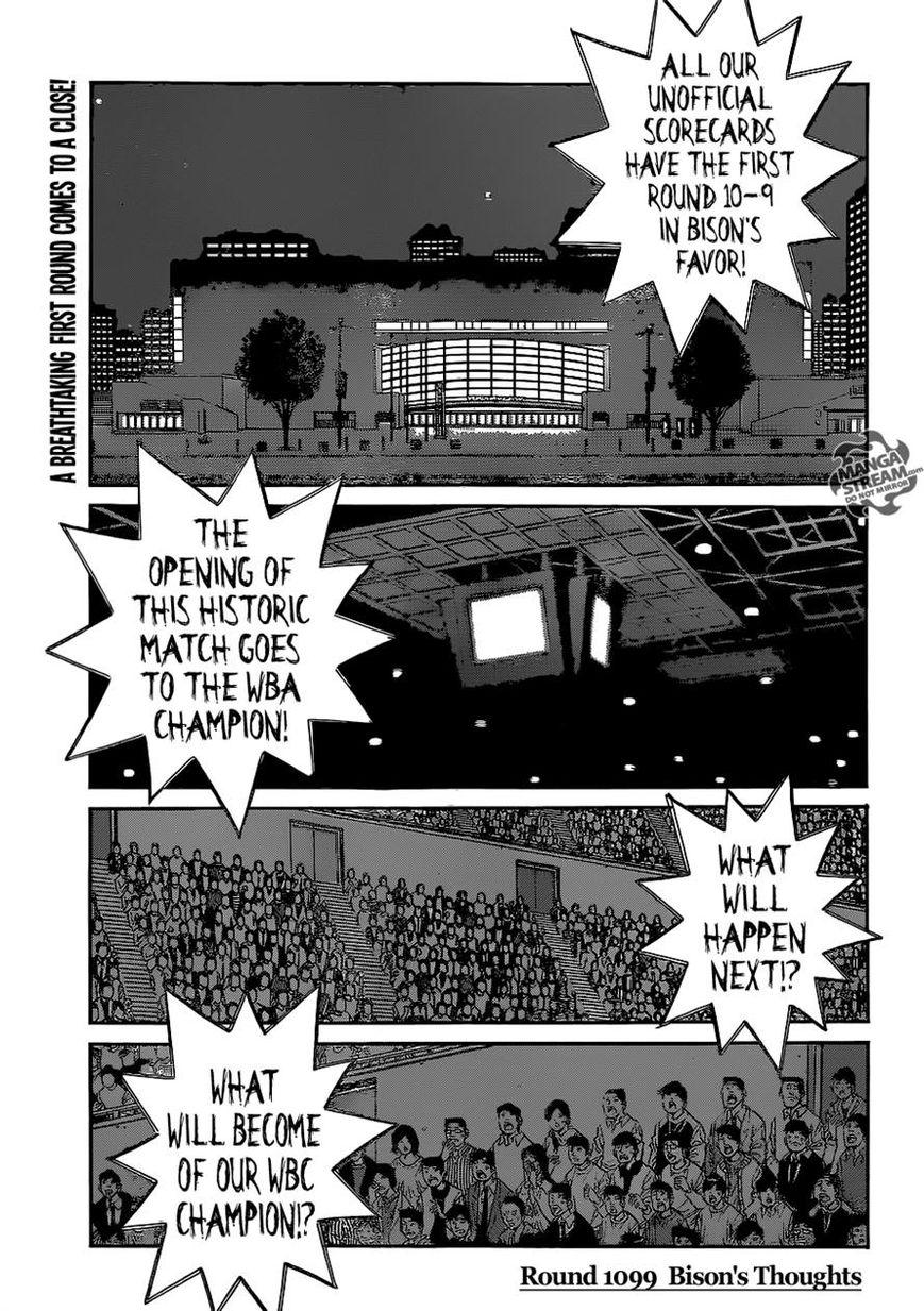 Hajime no Ippo - Chapter 1099