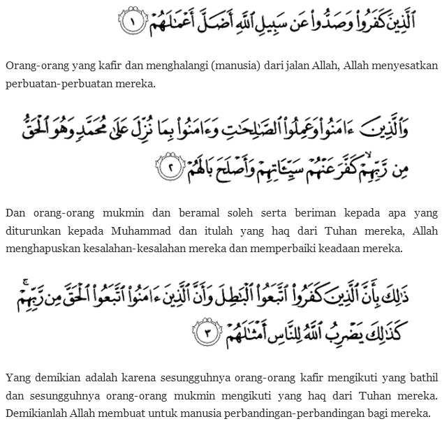 Manfaat khasiat dan fadhilah surah /surat Muhammad dalam Al-Qur'an