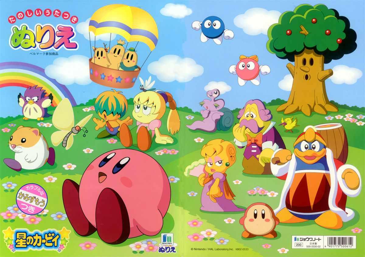 [7 Animes Indispensáveis] - Video Games - Era Moderna Parte 3[Final] Kirby