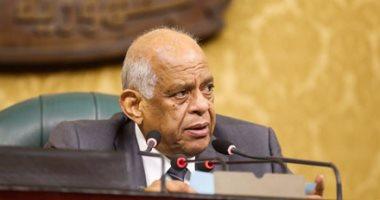 رفع جلسة البرلمان بعد مشادة بين النواب اليوم