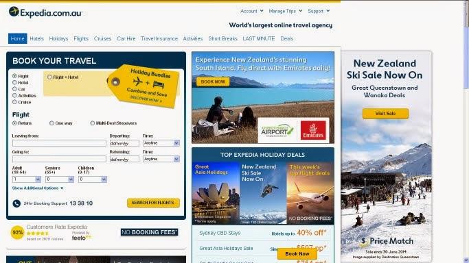 格安航空券、ホテルの予約エクスペディア