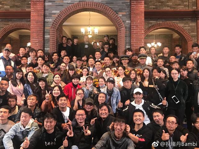 一身孤注掷温柔 Bambi Zhu Xudan Wrap Filming