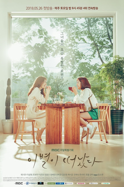 Drama Korea Goodbye To Goodbye Subtitle Indonesia Download Goodbye To Goodbye Subtitle Indonesia