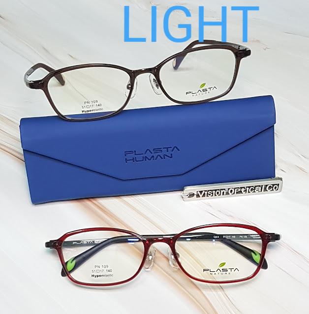 PLASTA Nature 韓國眼鏡