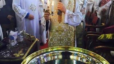 عيد الغطاس المجيد | الأعياد والاحتفالات الدينية القبطية في القرن الحادي عشر