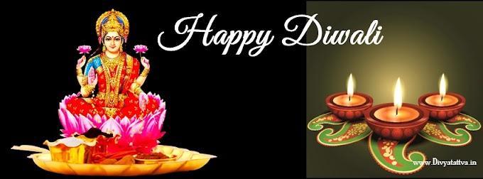 Divyatattva. in Happy Diwali Facebook Covers Goddess Laxmi Durga And Lord Ganesha Pictues Images Photos