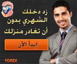 http://www.waziftak.net/lam