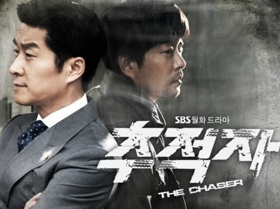 The Dark Side of Politics 'The Chaser' - Korean Drama Review - a new kind of HOBBY | Upcoming & Korean Drama Reviews