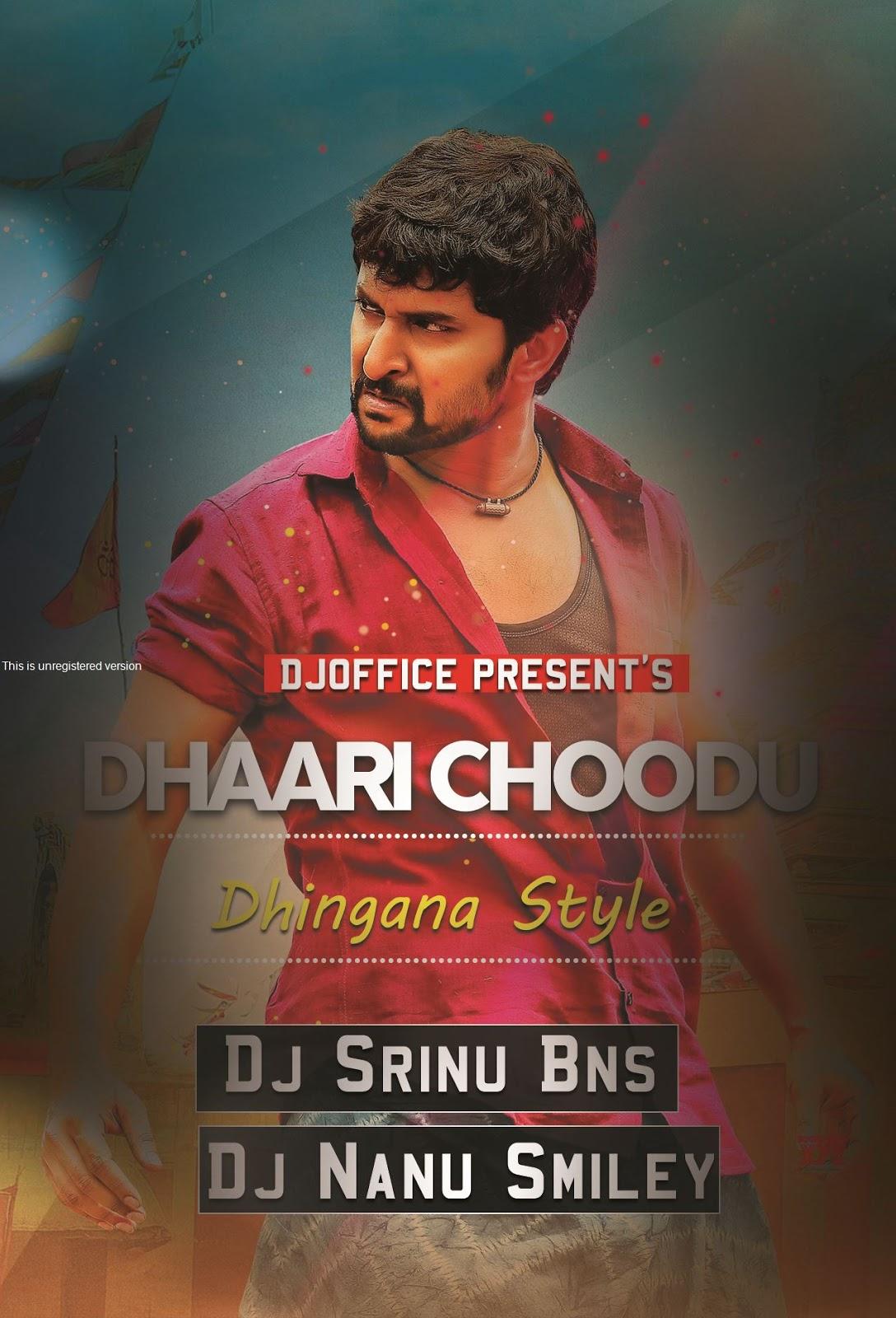 Latest telugu mp3 songs dj srinu | 2018 Telugu Mp3 Songs