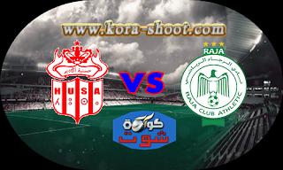 مشاهدة مباراة الرجاء الرياضي وحسنية اكادير بث مباشر 24-04-2019 الدوري المغربي