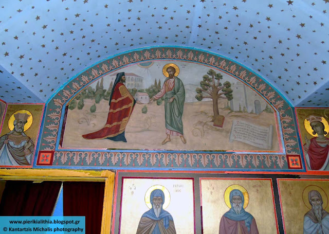 Το εκκλησάκι της Ι.Μ. Κίτρους Κατερίνης και Πλαταμώνος.