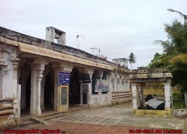 Tiru sakthi mutram Temple