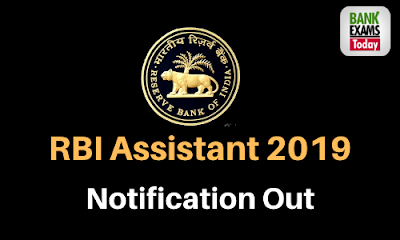 RBI Assistant 2019: Notification Out