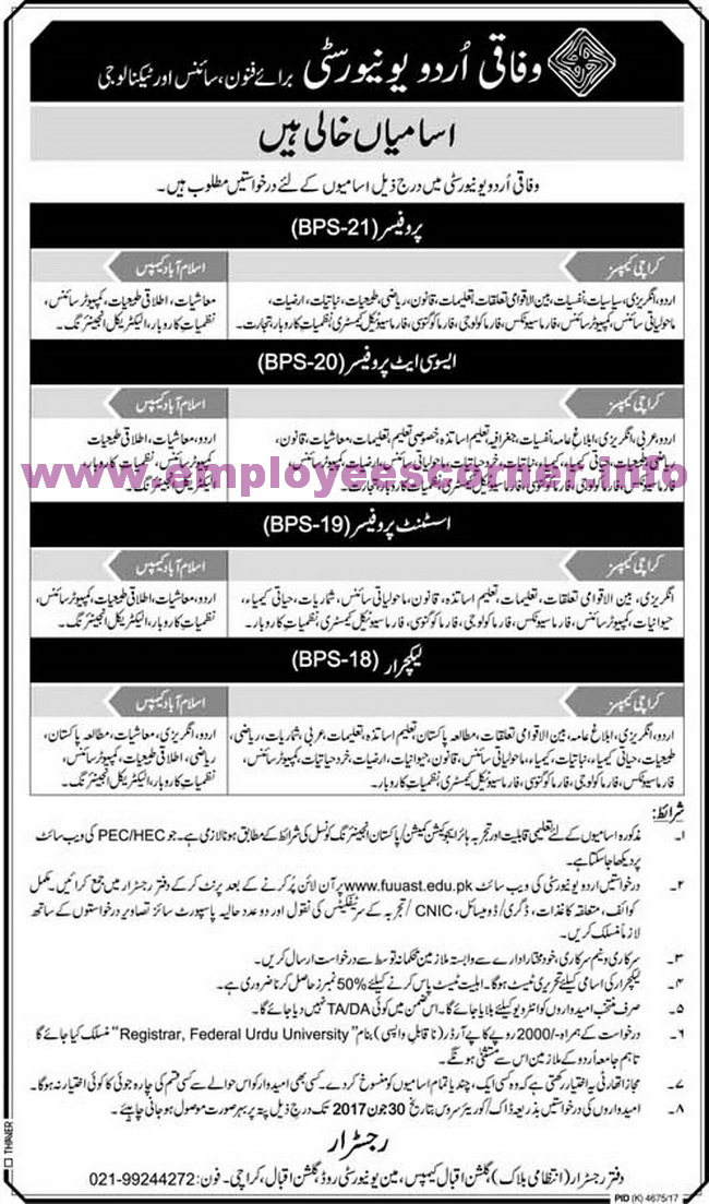 150+Lecturers and Teaching Faculty Jobs in Federal Urdu University Jobs for Different Subjects in All Campuses
