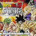 Dragon Ball Z: Extreme Butoden Android (EMULADOR 3DS)