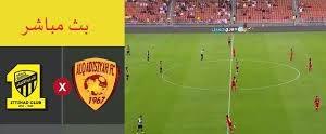 اون لاين مشاهده مباراة الاتحاد والقادسية بث مباشر 15-9-2018 الدوري السعودي للمحترفين اليوم بدون تقطيع