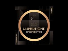 Wanna One - We Are