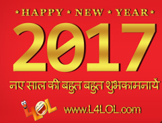 New-Year-whatsapp-DP-2017