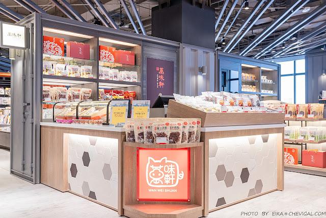 MG 8588 - 熱血採訪│全台首間海景誠品書店就在台中!25公尺寬落地大窗好吸睛
