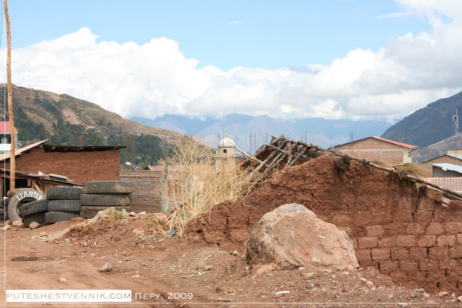 Небольшой город в Перу