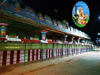 Bhagavan Sri Venkaiah Swamy Golagamudi Temple