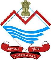 Uttarakhand Police, Uttarakhand, Police, Constable, Women Constable, 12th, UK, freejobalert, Latest Jobs, Hot Jobs, Sarkari Naukri, uk police logo
