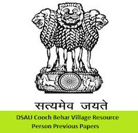DSAU Cooch Behar Village Resource Person Previous Papers