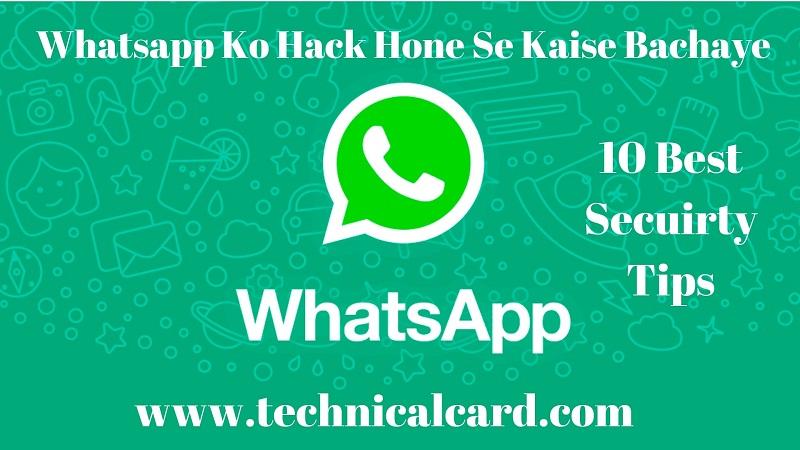 Whatsapp Ko Hack Hone Se Kaise Bachaye 2018 - 10 Best Secuirty Tips