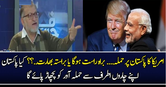 American Attack on Pakistan, Via India or direct?