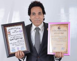 منظمة الحق : نبيل أبوالياسين يحصُل على الدكتوراه الفخرية من ألمانيا ، وآُخرى من كوبنهاجن .
