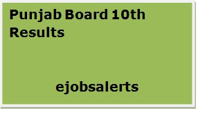 Punjab Board 10th Results 2017