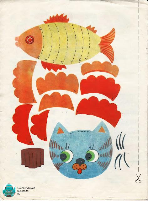 Сделать поделки из бумаги СССР, советские. Детский календарь 1990  для детей Окропиридзе (самоделки, сделай сам).