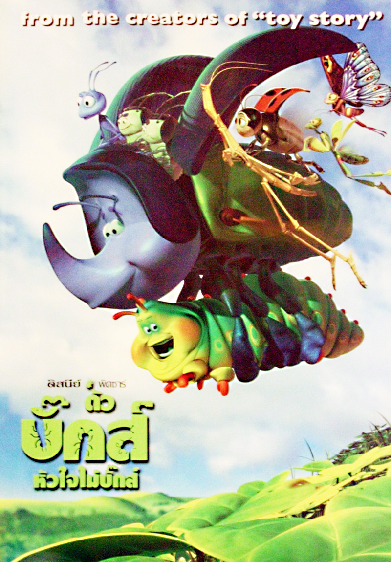 This is a picture of Declarative A Bug's Life Poster
