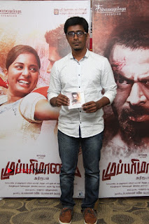 Mupparimanam Audio Launch Stills  0004.jpg