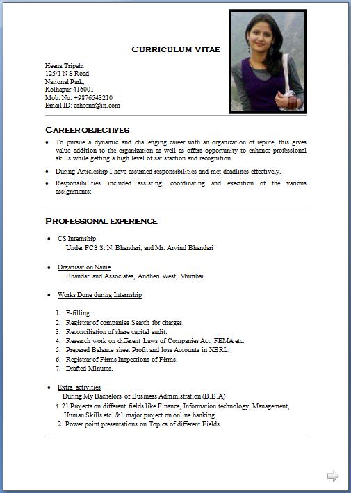junior doctor resume