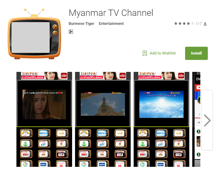 Myanmar Tv Channel Apk