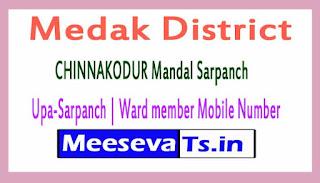 CHINNAKODUR Mandal Sarpanch | Upa-Sarpanch | Ward member Mobile Numbers List Medak District in Telangana State