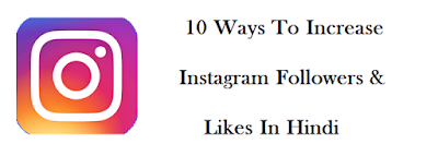 How to get more real instagram followers, Real Followers, New Followers, Top 10 tips for insta, Top 10 tips to get more follwers on instagram, instafollowers, priya prakash followers, 1000 followers in a minute, get 1000 followers on instagram, more instagram followers