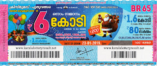 keralalotteryresult.net kerala lottery christmas new year bumper result, kerala lottery next bumper, kerala lottery results christmas new year bumper 2019,kerala lottery results x mas   new year bumper 2018, kerala lottery results x mas new year bumper 2019, kerala lottery x mas new year bumper, kerala lottery x mas new year bumper 2018   draw date, kerala lottery x mas new year bumper 2018 results, kerala lottery x mas new year bumper 2019, kerala lottery x mas new year bumper 2019 draw   date, kerala lottery x mas new year bumper 2019 results, kerala lottery x mas new year bumper 2019-18, kerala lottery x mas new year bumper result, kerala   lottery x mas new year bumper results today, kerala lotteryo christmas new year bumper 2019 results, kerala lotteryo x mas new year bumper 2019 results,   kerala state lottery christmas new year bumper, kerala state lottery christmas new year bumper 2019, kerala state lottery x mas new year bumper, kerala state   lottery x mas new year bumper 2019, kerala x mas new year bumper 2019 results, kerala x mas new year bumper lottery, kerala x mas new year bumper lottery   result, mega bumper 2019, next bumper, next christmas new year bumper 2019, next x mas new year bumper 2019, price structure christmas new year   bumper, prize structure christmas new year bumper, x mas new year 2019, x mas new year bumber 2019, x mas new year bumper 2018 online, x mas new   year bumper 2018 result, x mas new year bumper 2018 results, x mas new year bumper 2019 draw date, x mas new year bumper 2019 online, x mas new   year bumper 2019 result, x mas new year bumper 2019 results, x mas new year bumper br 65, x mas new year bumper result, x mas new year bumper result   2019, kerala lottery, kerala lottery result, kerala lottery results, kerala lottery results today, kerala lottery result today, kerala lotteries, today kerala lottery