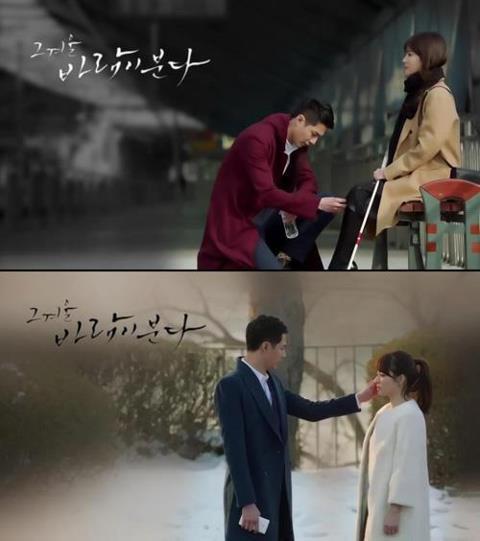 Japanese drama 2013 winter : Passport to paris dvd