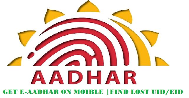E-Aadhar Download